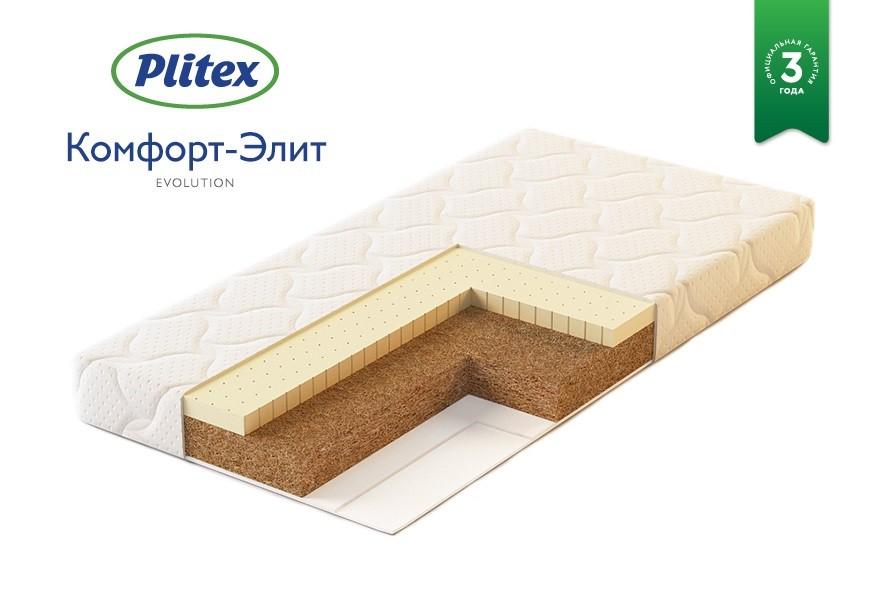 Матрасик из кокоса и латекса от компании Plitex,  купить в СПб, в магазине детские товары для Новорожденных Piccolo-detki