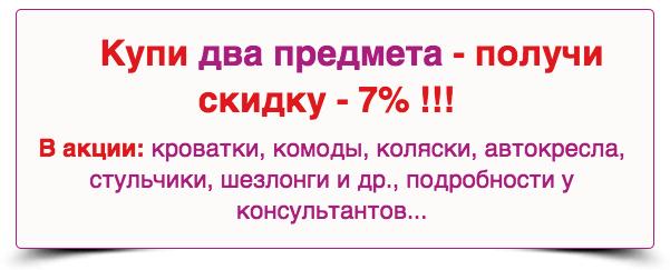 Детские <b>коляски Hartan</b> GT и Racer в СПб | Купить в магазинах ...