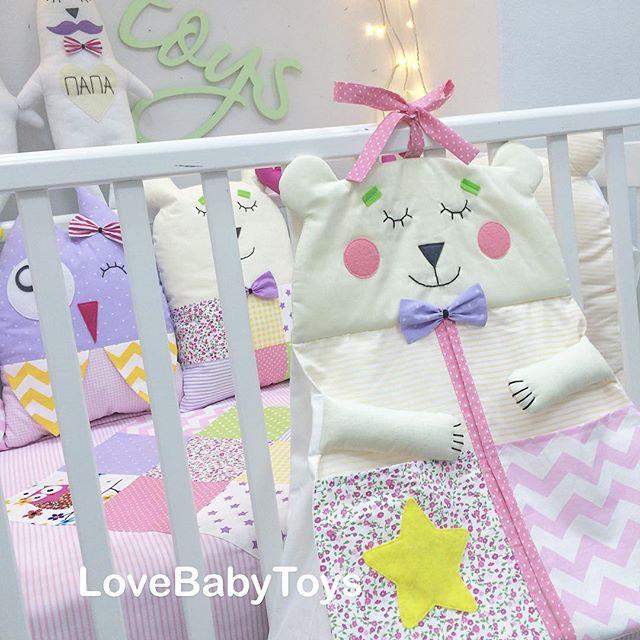 Органайзер LoveBabyToys, коллекция цветные сны, для кроватки Новорожденного, можно купить в СПб, в магазине для Новорожденных Piccolo-detki